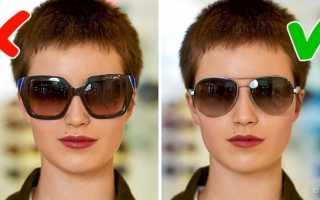 Очки солнечные для овального лица