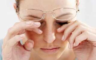 Болит глаз и опух что делать