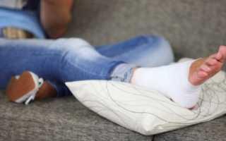 Ушиб ноги опухла что делать в домашних условиях