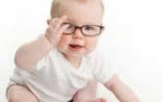 Миопия слабой степени у детей что это такое