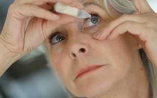 Лекарство от катаракты глаза