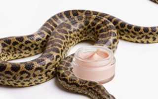 Мазь для суставов со змеиным ядом