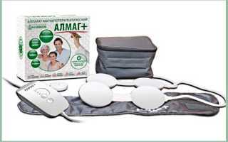 Алмаг лечение остеохондроза