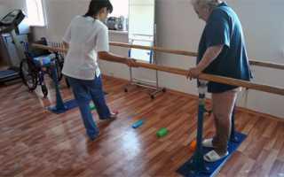 Гимнастика при замене тазобедренного сустава