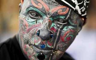 Татуировки на глазах
