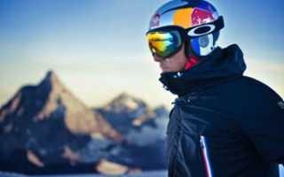 Сноуборд маска или очки
