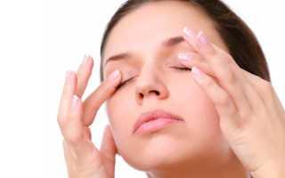 Зарядка по аветисову для глаз