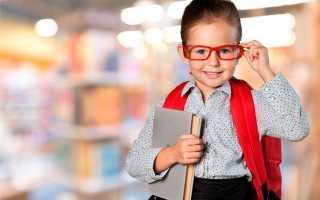 Профилактика нарушения зрения у школьников