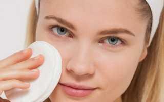Гипоаллергенная косметика для глаз