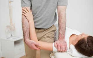 Плечелопаточный периартрит массаж