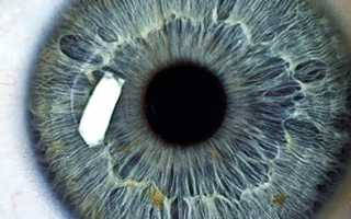 Травма роговицы глаза