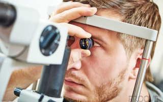 Визиум капли для глаз