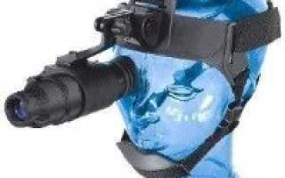 Очки ночного видения для охоты