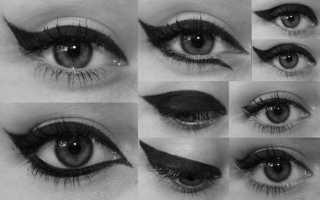 Как красить правильно глаза подводкой