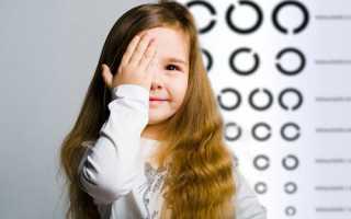 Как в домашних условиях проверить зрение у ребенка