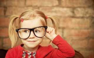 Близорукость у детей школьного возраста лечение