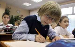 Падает зрение у ребенка что делать
