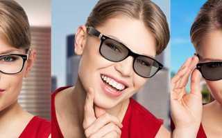 Фотохромные очки что это такое