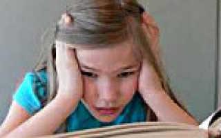Спазм аккомодации у детей что это такое