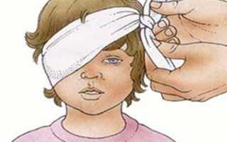 Травма глаза куда обращаться
