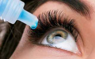 Витамины в каплях для глаз для улучшения зрения