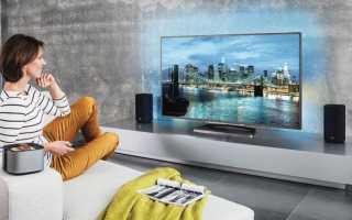 Расстояние от глаз до телевизора