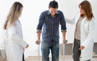 Инвалидность после эндопротезирования тазобедренного сустава