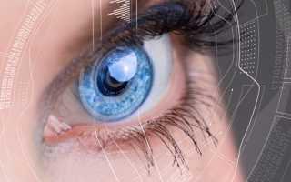 Как работает глаз человека