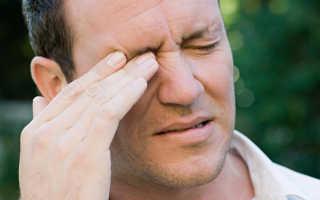 Как вытащить из глаза стружку