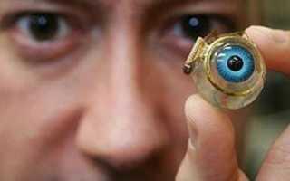 Бионический глаз это что
