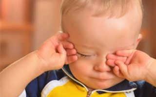 Ребенку что то попало в глаз что делать