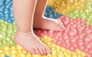 Коврик для детей от плоскостопия