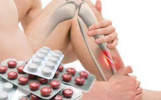 Обезболивающие таблетки при переломах
