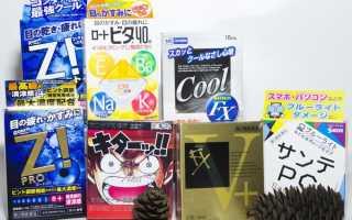 Япония капли для глаз