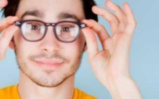 Дальнозоркость и близорукость отличие