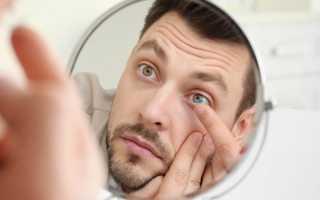 Как правильно одевать линзы для глаз