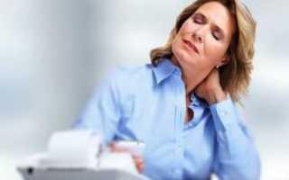 Симптомы шейного остеохондроза у женщин