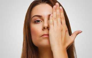 Ленивый глаз лечение у взрослых