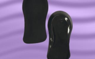 Подпяточники для обуви ортопедические